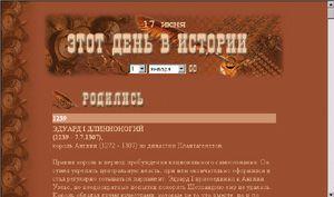 http://www.citycat.ru/historycentre/
