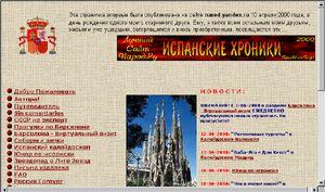 http://spalex.narod.ru/