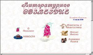 http://library.uralnet.ru/