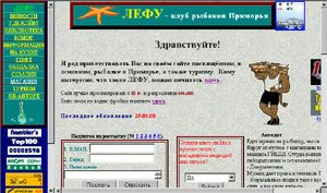 http://www.fishing.narod.ru/